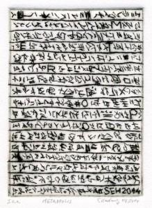 Skript METROPOLIS, 04/2014, Kaltnadelradierung, 14,2 x 10 cm