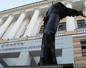 ERARTA Museum für zeitgenössische Kunst und mit Galerien