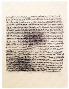 SEITE6, 2003, Monotypie, 43 x 35 cm