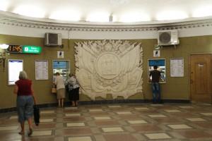 Metrostation Awtowo, Kassenraum, 22.07.2014