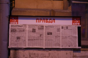 Prawda-Anschlagstafel vor regionalem KP-Büro, 2te Sowjetskaja Uliza, 22.07.2014