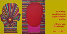 Japanischer Künstler, o.T. Siebdruck 1974, 29,5 X 43,0 cm
