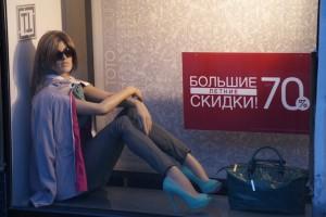 sitzende Schaufenster-Puppe, St. Petersburg, Newski Prospekt, 13.07.2014, SPg-0179