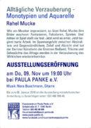 Alltägliche Verzauberung - Ausstellung im Frauenzentrum Paula Panke-Text