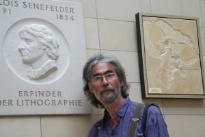 Senefelder-Relief, E. Hartwig und Fossil, Bürgermeister-Müller-Museum Solnhofen