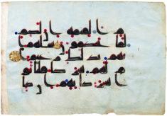 Koranfragment (Sura 68, 39-41) in Kufi-Schrift, mit roten Punkten als Vokalzeichen und goldenen Rosetten als Verszeichen, Syrien, Irak oder Nordafrika, 9. oder 10. Jh., Cod. Mixt. 814/V, 4a © Österreichische Nationalbibliothek