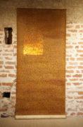 ein BRIEF, 2007, Rohrfeder, Fetttusche, Pigmente auf Papier 3,25 x 1,33 m