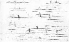 E. Hartwig, MUSICALINEA, 01/2018, Aquatintaradierung und Kaltnadel, 12,5 x 20,7 cm, sign. IIIe.a.