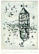 Rahel Mucke, Wasserturm, 2013, Reservage, 16 x 12 cm